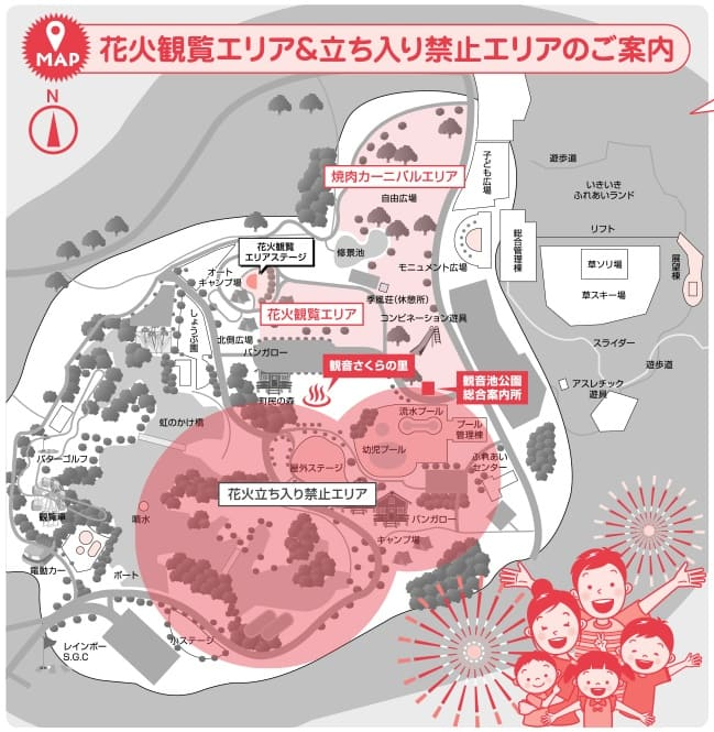 みやこんじょ花火大会2019会場案内図